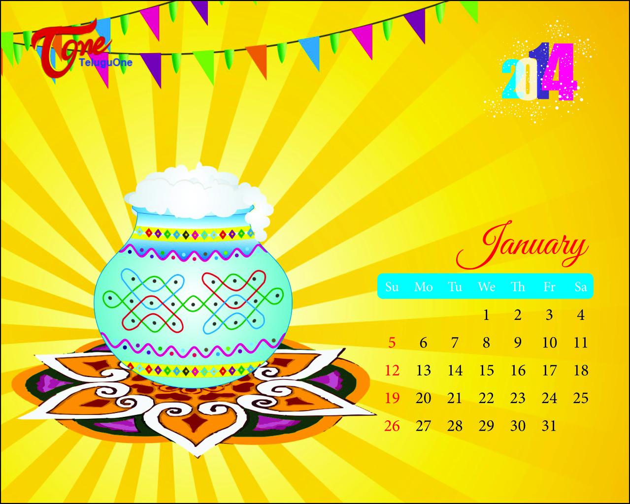 Telugu astrology 2014 in english