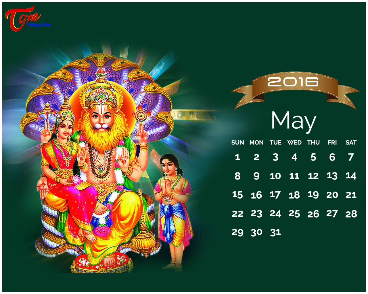 Calendar April May June July August : Indian devotional calendar hindu gods
