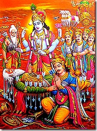 Auspicious Bhishma Ekadashi Bhishma Ekadashi And Vishnu Sahasranamam Magha Suddha Ekadashi Bhishma Ekadashi Bhishma Ekadashi Vishnu Stotram Gives Salvation Srikrishna Gave Bheeshma Salvation Bheeshmacharya Praised With Vishnu Sahasranamam