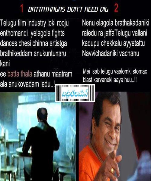 Brahmi Jaffa Jokes Brahmanandam