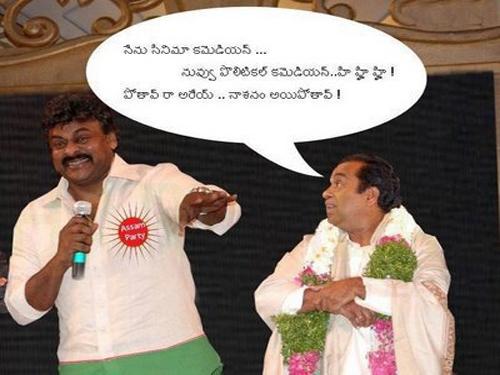 Telugu Funny Comedy Jokes Chiranjeevi And Brahmanandam