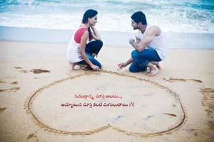 Funny Love Quotes Telugu : Quotes Funny Telugu Quotes Funny Love Quotes Telugu Funny Quotes ...
