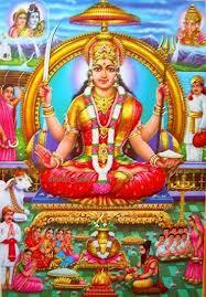 ganesh gayatri mantra in telugu pdf