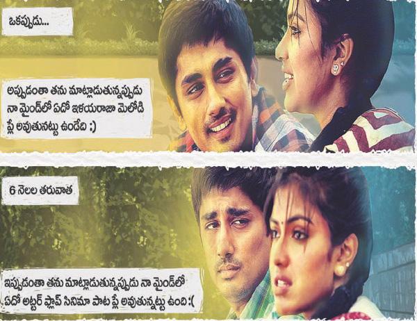 ... love failure telugu move joke in funny comments on girlfriend