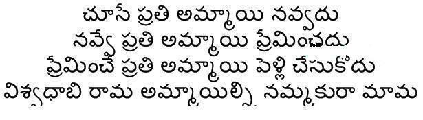 telugu and english funny quotes telugu funny quotes