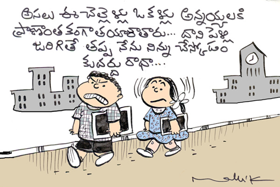 All Audio comedy latest collections of mallik telugu jokes audio cartoons and audio comics online