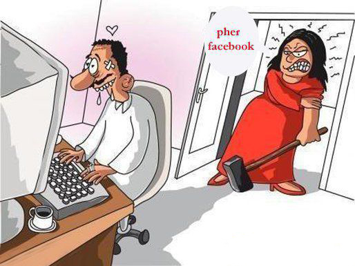 facebook20funny20husband20and20wife28129 - Sachii Dosti News ( 31st Marh 2013 )