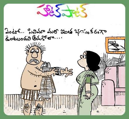 Telugu Funny Cartoons | Mallik cartoons | cartoonist mallik
