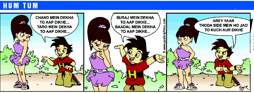 hum tum funny jokes, hum tum jokes, hum tum jokes hindi, hum tum funny cartoon