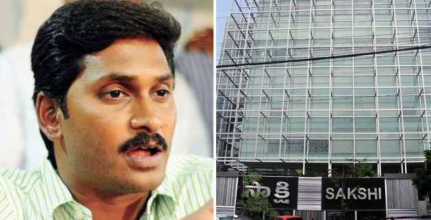 Ys jagan mohan reddy, sakshi tv channel cbi case, sakshi news paper cbi case, ys jagan sakshi , journalist news, senior journalist kommineni srinivas