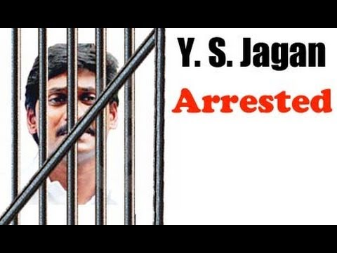 Ysr congress party chief jagan, jagan cbi case,  jagan arrested,  jagan mohan reddy arrest, jagan charge sheet, jagan odarpu yatra, telugu journalist news