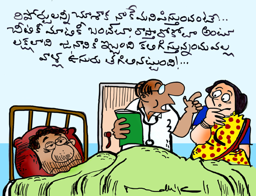 Read and enjoy mallik jokes non stop hilarious comedy scenes, mallik comedy telugu comedy videos.
