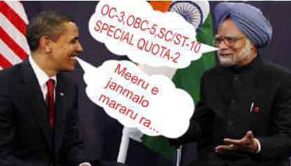 jokes manmohan singh jokes funny indian political jokes funny
