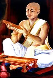 Pothana Bhagavatham Part3 Pothana Bhagavatham