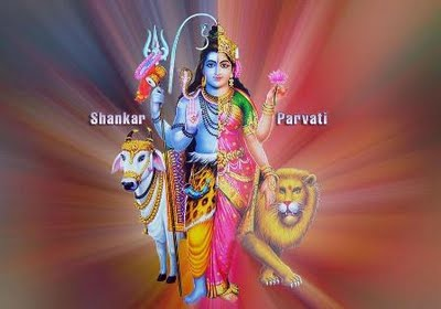 Arthanareeswarar stotram in telugu