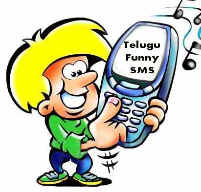 Скачать музыку для смс на телефон прикольные