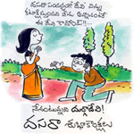 Categories all the best general greetings congratulations cartoon greetings on dussehra for m4hsunfo