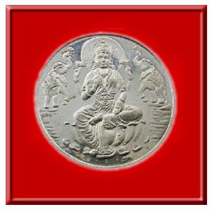 Goddess Lakshmi Silver Coin 20 Gms Goddess Lakshmi