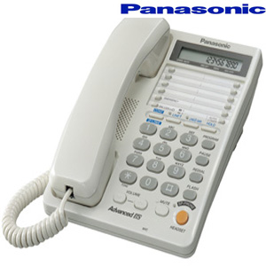 how to make conference call on landline phone