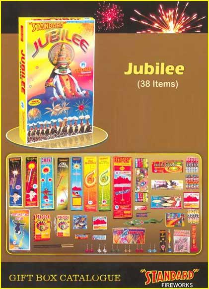 Jubilee Gift Box Standard Fireworks Jubilee Gift Box