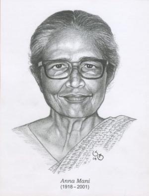 దేశం మర్చిపోయిన మహిళా శాస్త్రవేత్త - అన్నామణి
