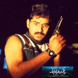 A Film By Aravind Afilmbyaravindvcd