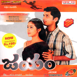South Indian Mp3 Songs Free Download