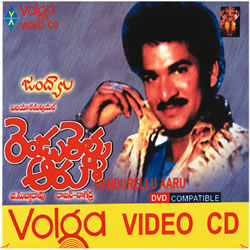 Alludu very good movie online