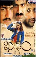 telugu movies movies