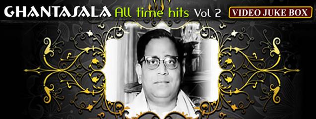 Ghantasala All Time Hits    Video Songs Jukebox