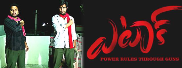 Attack Telugu Short Film