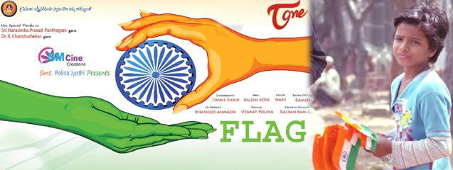 FLAG - Short Film